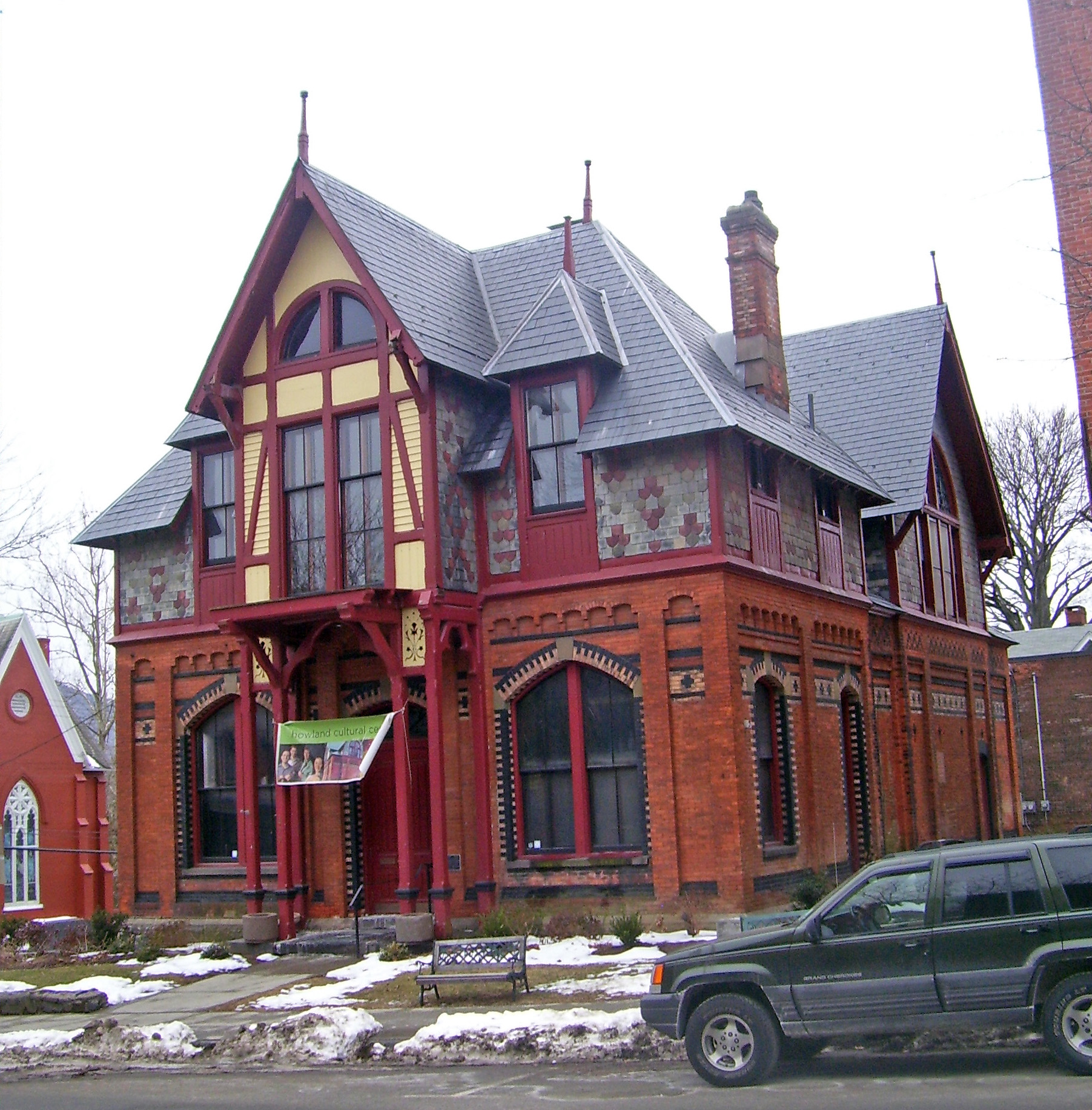 Howland Cultural Center
